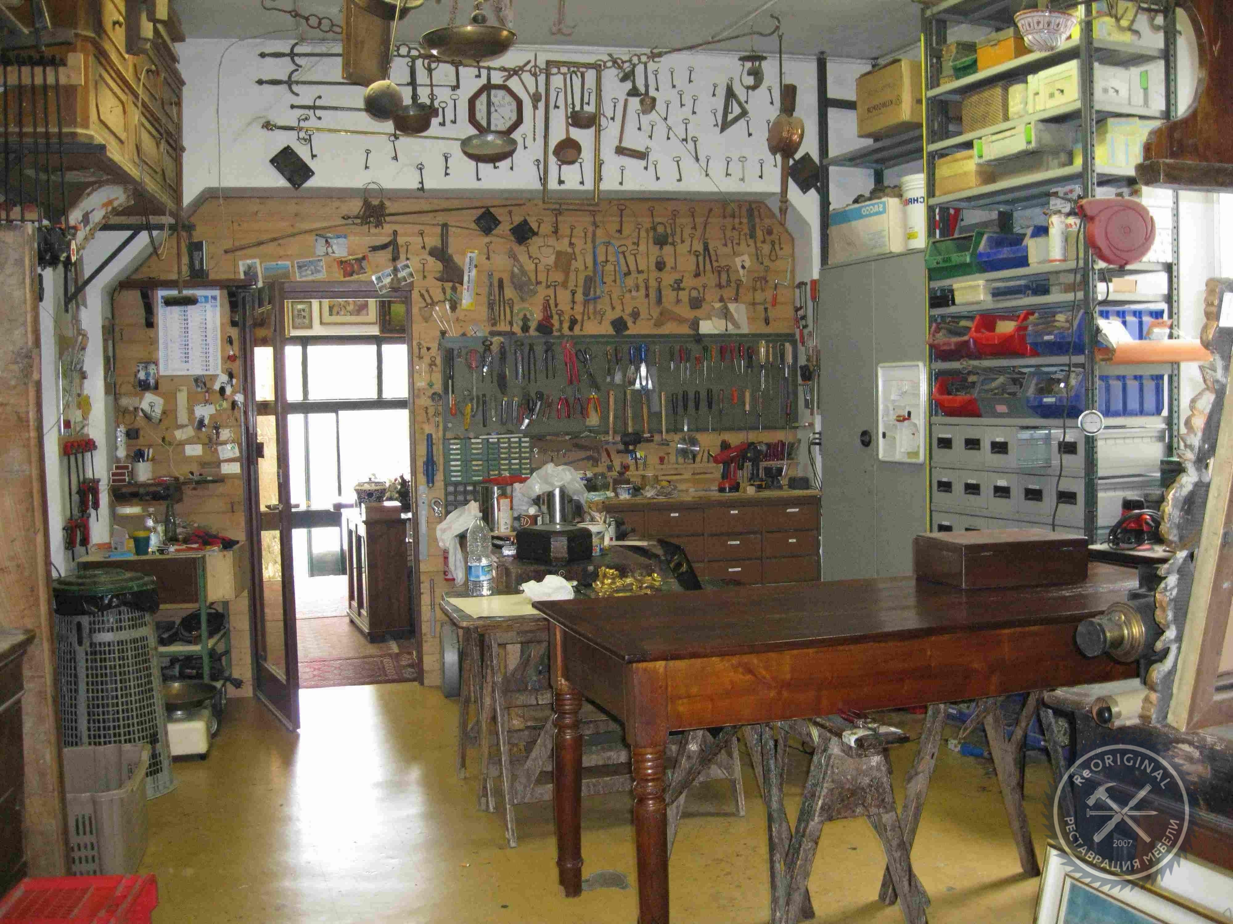 Реставрационная мастерская