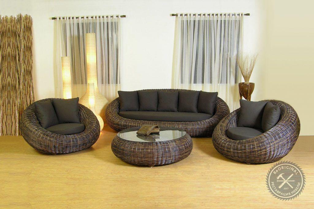 реставрация плетёной мебели