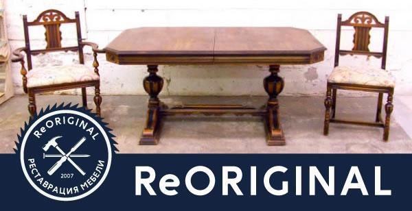 Обеденный стол перед реставрацией
