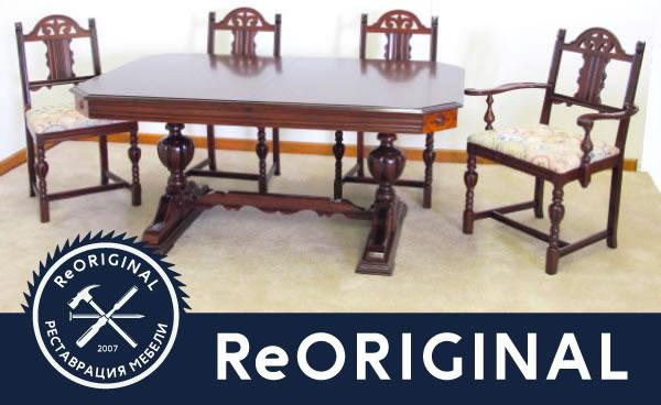 Обеденный стол после восстановления