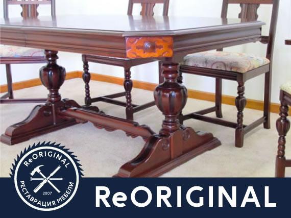 Реставрация обеденного стола и стульев