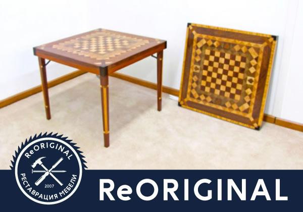 Отреставрированные игровые столы