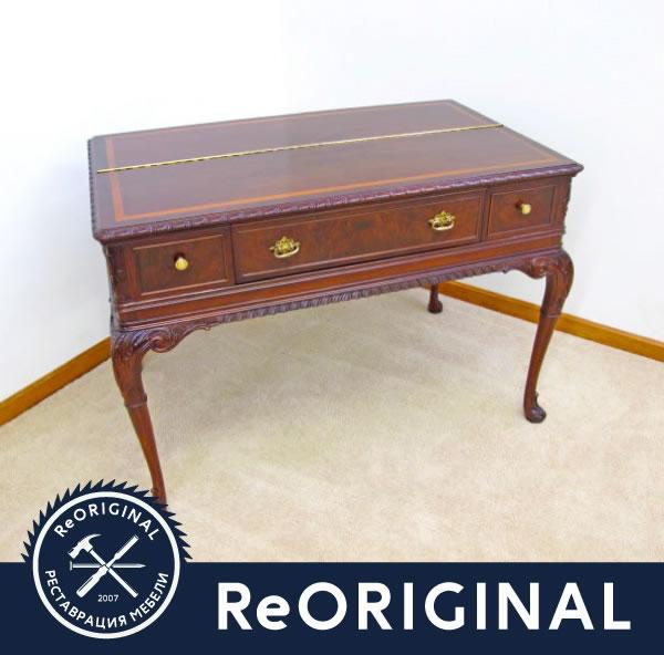 Стол-секретер после реставрации
