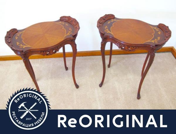 Столики после реставрации