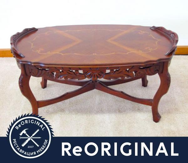 Отреставрированный резной столик