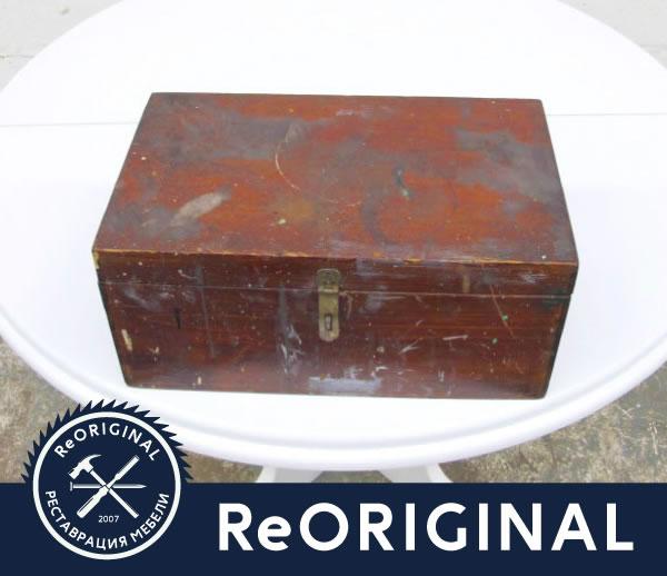 Ящик для инструментов требует реставрации