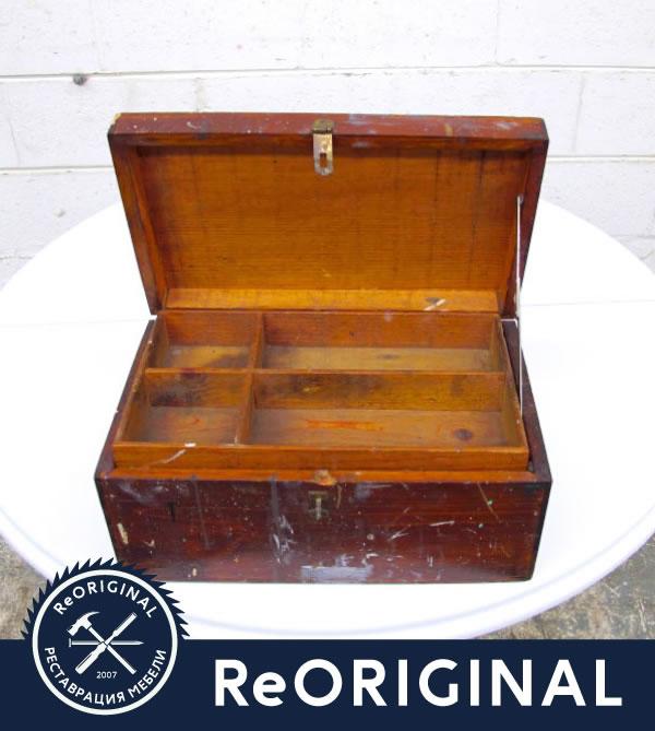 Ящик для инструментов имеет множество повреждений