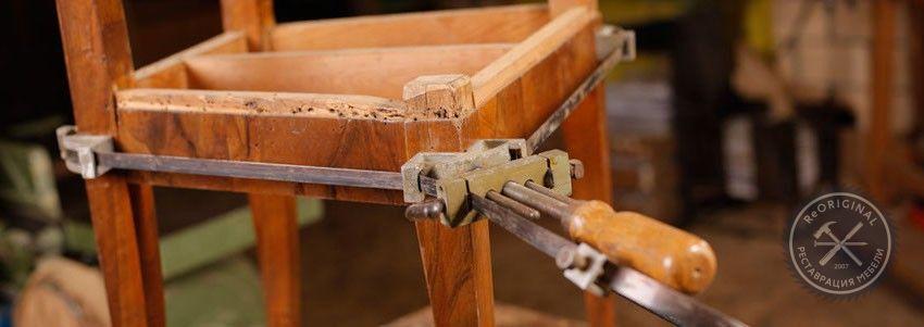 реставрация и ремонт стульев от профессионалов