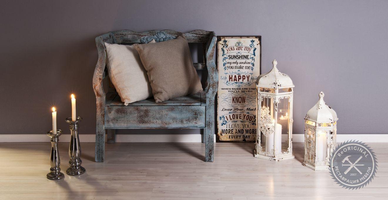 Рестайлинг старой мебели в Москве