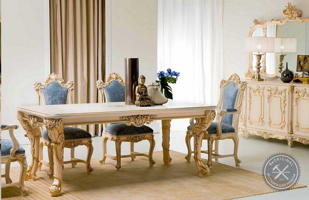 Реставрация мебели на дому в москве